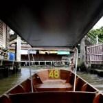 Fotos del mercado flotante de Damnoen Saduak, barcaza