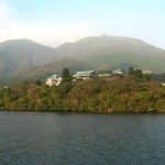 Fotos de Hakone, Lago Ashi