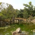 Jardín del palacio Ninomaru en el Castillo de Nijo de Kioto