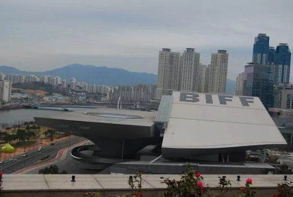 Nuevo edificio del nuevo del BIFF  o Busan International Film Festival