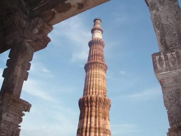 Qutb Minar en Nueva Delhi
