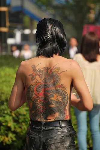 Tatuaje visto en el parque Yoyogi de Tokio
