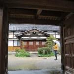 Templo Ninja de Kanazawa
