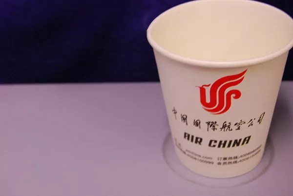 Vaso de plástico de Air China