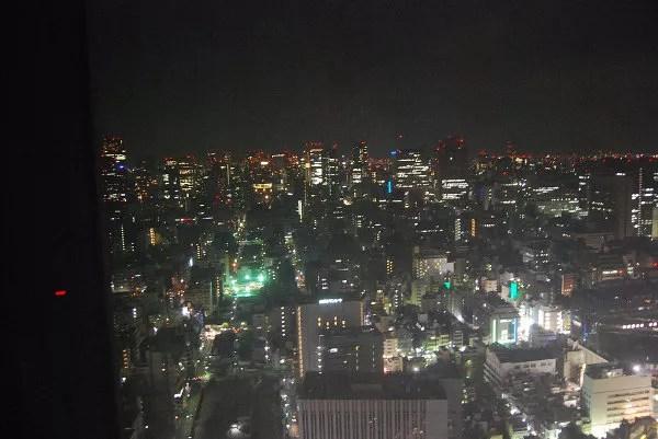 Vistas desde el Park Hotel Tokyo