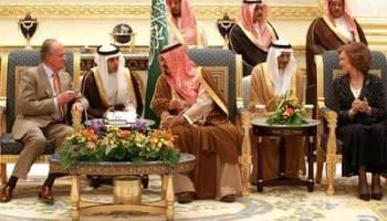 Resultado de imagen de Acuerdo entre el Reino de España y el Reino de Arabia Saudí para la promoción y protección recíproca de inversiones