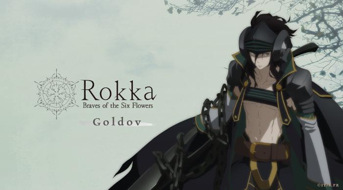 crunchyroll planea doblar sus series anime al español rokka - el palomitron