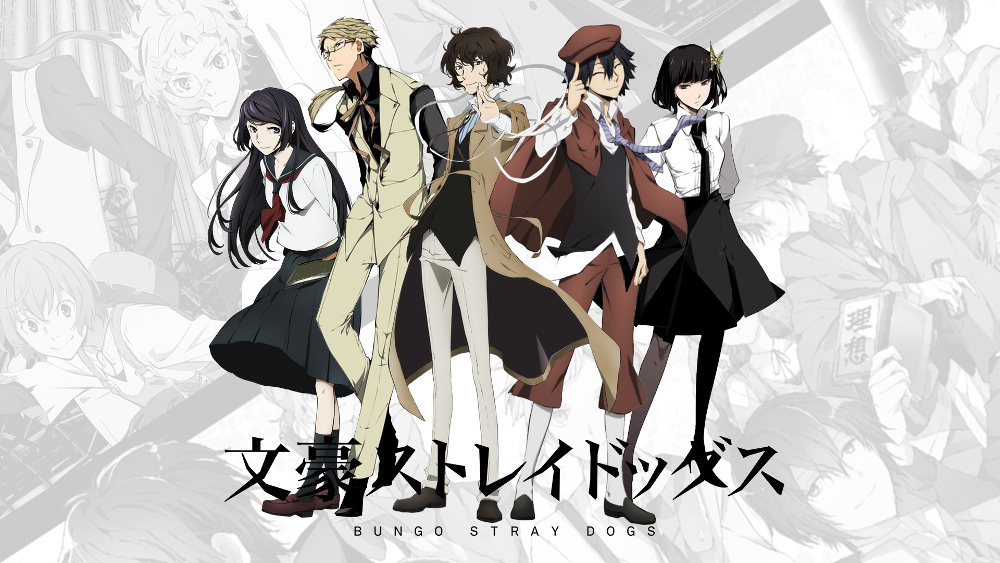 musica de bungou stray dogs dead apple destacada - el palomitron
