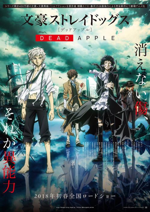 musica de bungou stray dogs dead apple poster - el palomitron