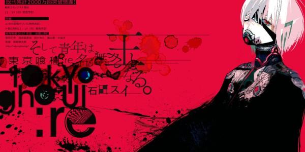anime de Tokyo Ghoul re llegará en 2018 destacada - el palomitron
