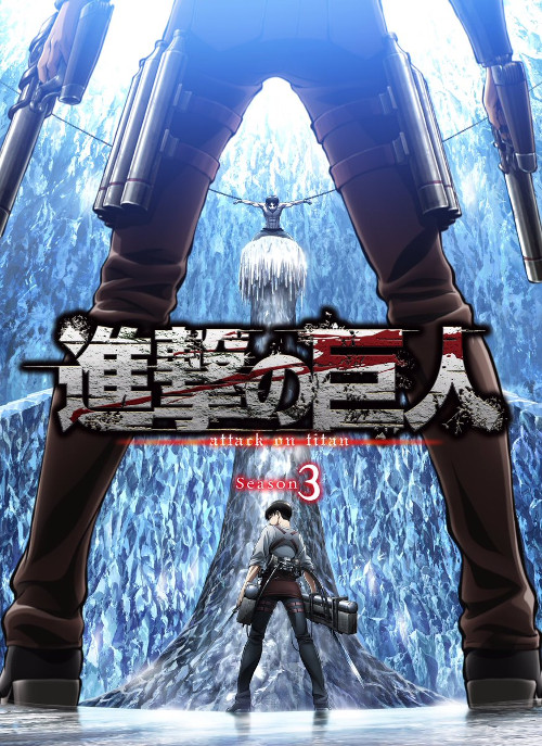 fecha de la tercera temporada Shingeki no Kyojin poster promocional - el palomitron