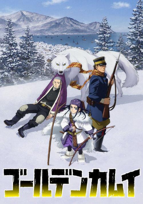 Imagen promocional y reparto del anime Golden Kamuy poster - el palomitron