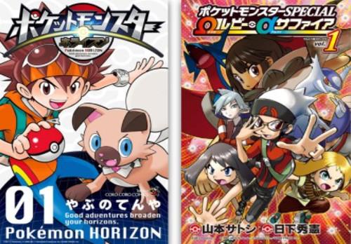 Licencias Norma Editorial (XXIII Salón del Manga de Barcelona) videojuegos - el palomitron