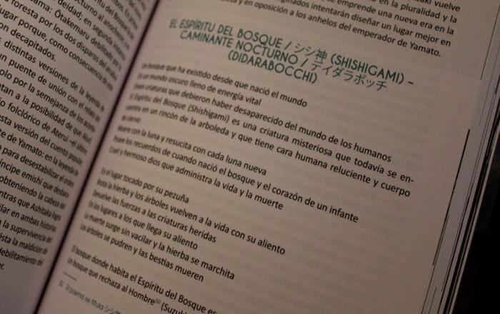 Reseña 'La princesa Mononoke', de Laura Montero Plata imagen 5 - el palomitron