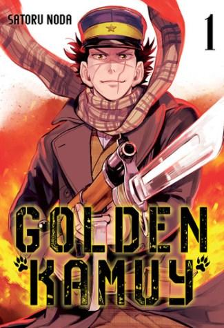 Reseña de Golden Kamuy #1 edicion - el palomitron