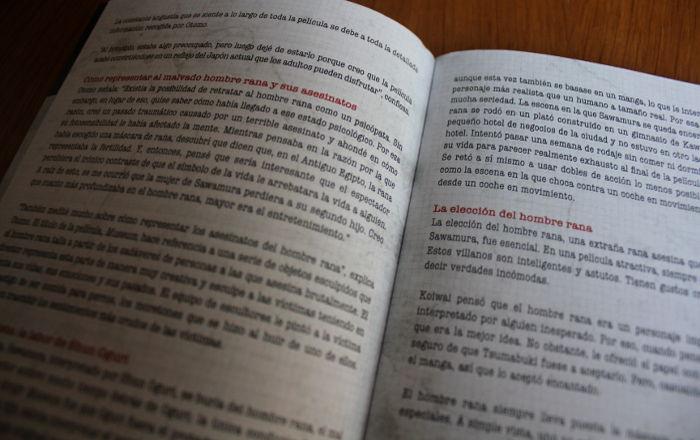 edición coleccionista DVD de Museum, de Mediatres Estudio libreto 4 - el palomitron