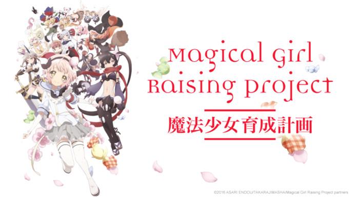 licencias del XXIII Salón del Manga de Barcelona magical girl - el palomitron