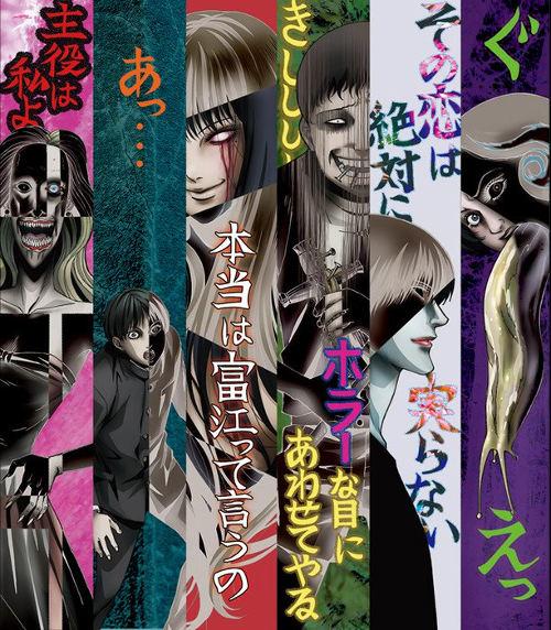 Fecha de estreno y vídeo promocional del anime Junji Ito imagen promocional - el palomitron