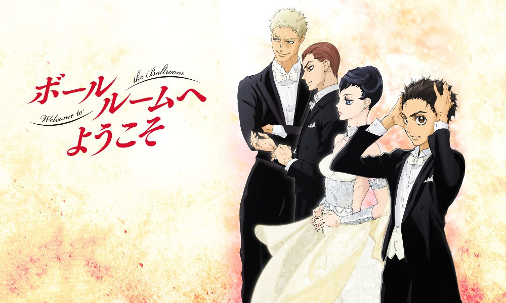Impresiones finales de Welcome to the Ballroom destacada - el palomitron