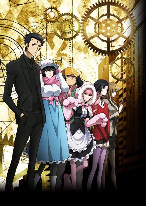 fecha de estreno del anime Steins;Gate 0 imagen promocional - el palomitron