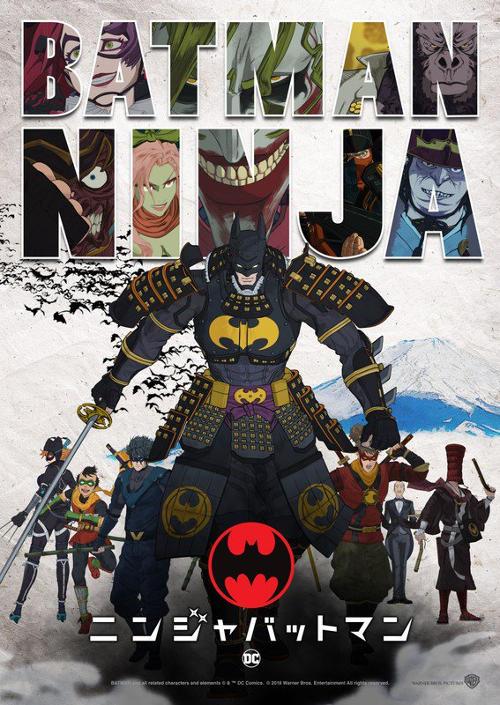 primeros detalles y tráiler de Batman Ninja poster promocional - el palomitron
