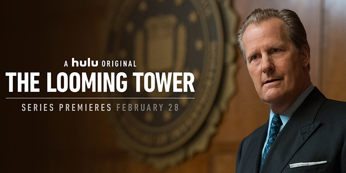 THE LOOMING TOWER EL PALOMITRON