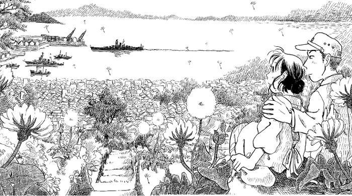Reseña 'En este rincón del mundo', de Fumiyo Kouno suzu - el palomitron