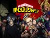 Crítica de la tercera temporada de Boku no Hero Academia destacada - el palomitron