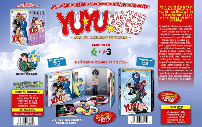 Yu Yu Hakusho Box 1, de Selecta Visión cartel - el palomitron