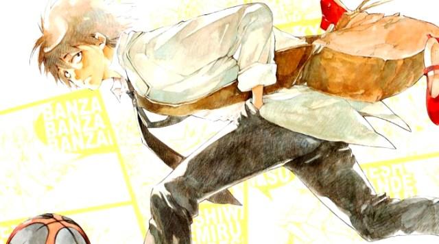 Reseña de Música de acero (Tetsugaku Letra), de Mizu Sahara Principal - el palomitron