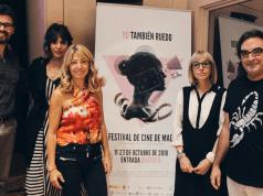 FESTIVAL CINE MADRID - EL PALOMITRÓN