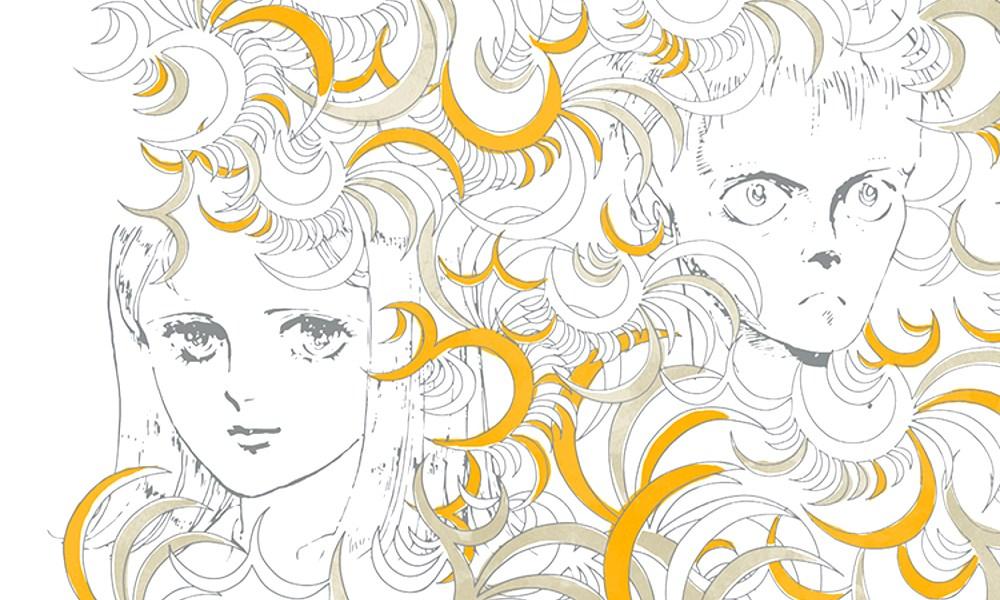 licencias Tomodomo XXIV Salón del Manga de Barcelona destacada - El Palomitrón