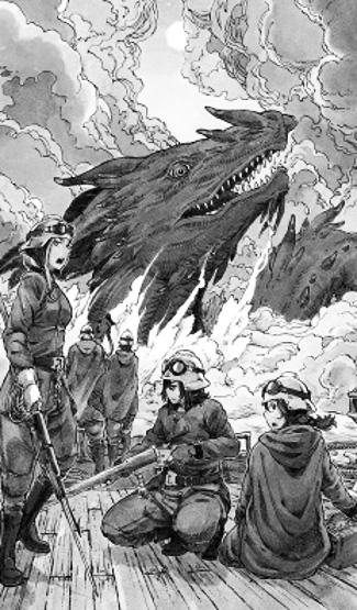 Drifting Dragons #1, de Taku Kuwabara dragón 2 - el palomitron