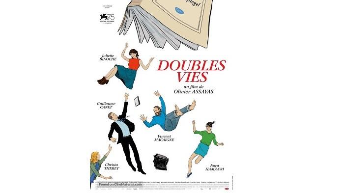 El Palomitrón - Doubles Vies