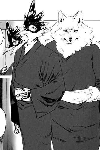 El jefe es una onee, de Nagabe Dant y George - El Palomitrón