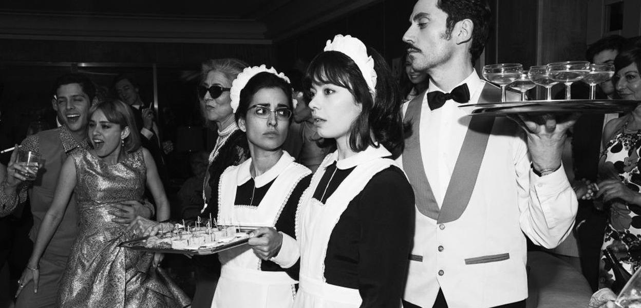 Paco León, Inma Cuesta, Anna Castillo - Arde Madrid