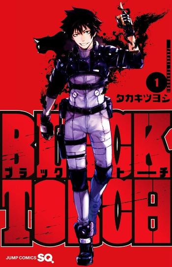 licencias XXIV Salón del manga de Barcelona Black Torch - el palomitron