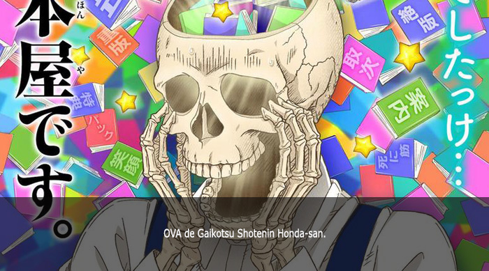 Guía de anime invierno 2019 Gaikotsu Shotenin Honda-san OVA - El Palomitrón