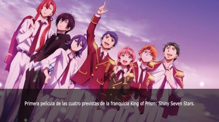 Guía de anime invierno 2019 King of Prism Shiny Seven Stars I - Prologue x Yukinojou x Taiga - El Palomitrón