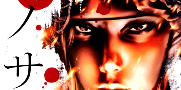 Innocent, de Shinichi Sakamoto destacada - El Palomitrón