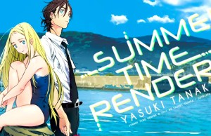 Reseña de Summer Time Render #1, de Yasuki Tanaka destacada - El Palomitrón