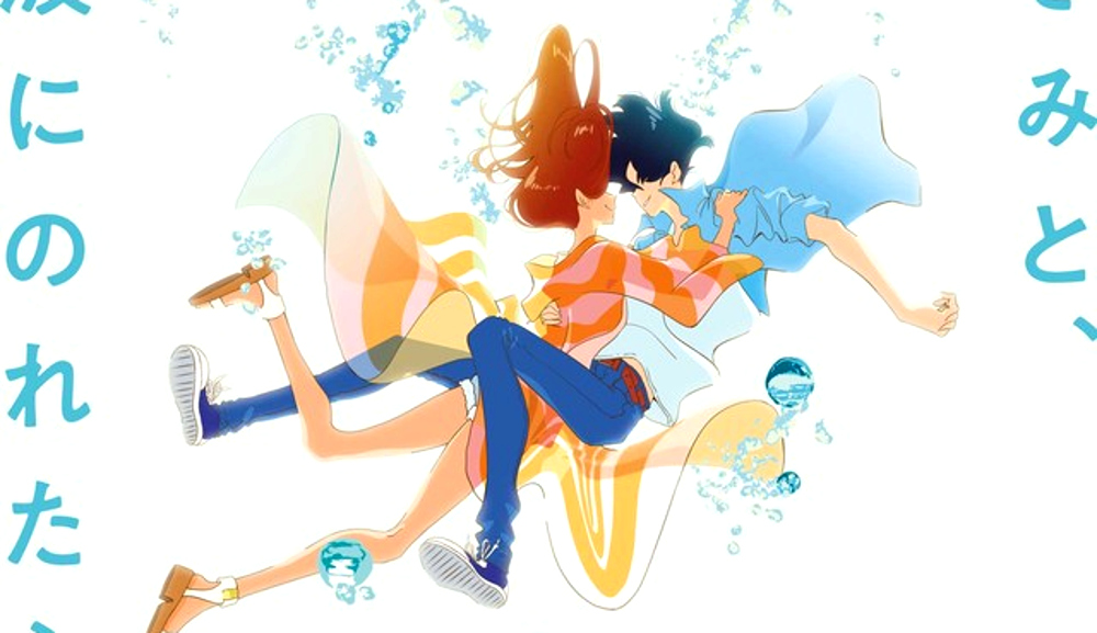 Fecha de estreno y tráiler de Kimi to, Nami ni Noretara destacada - el palomitron
