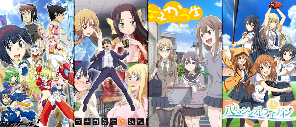 Crunchyroll anime primavera 2019 destacada 1 - El Palomitrón