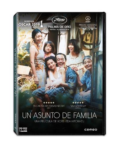 DVD UN ASUNTO DE FAMILIA - EL PALOMITRÓN