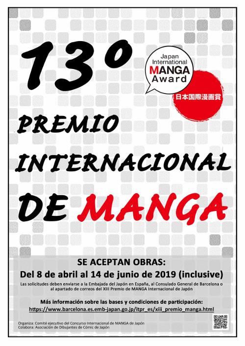 convocatoria del XIII Premio Internacional de MANGA de Japón cartel promocional - El Palomitrón
