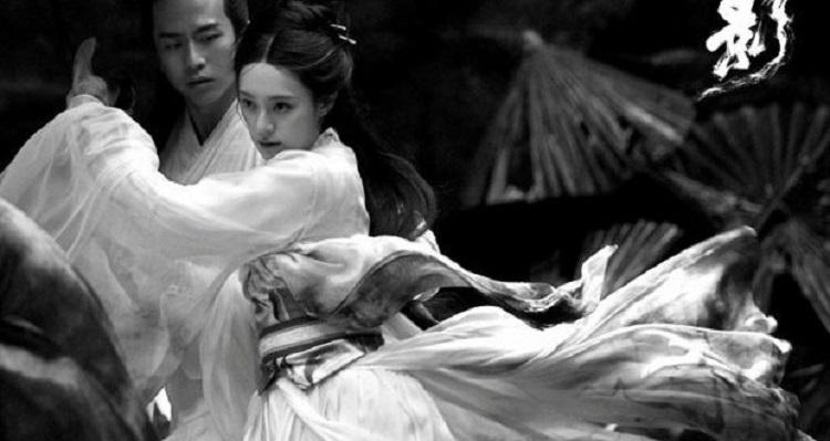 Sun Li blanco y negro coreografía Sombra Zhang Yimou - El Palomitrón