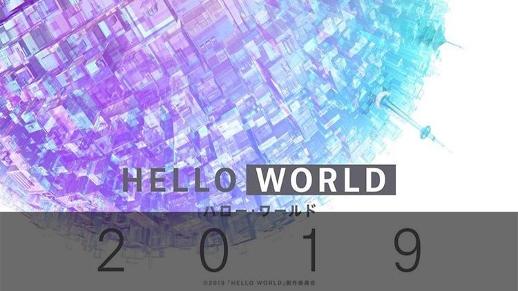 Guía de anime verano 2019 Hello World - El Palomitrón