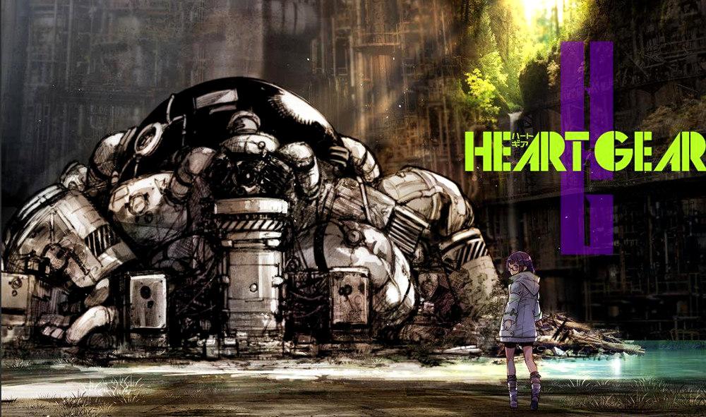 Heart Gear destacada - El Palomitrón