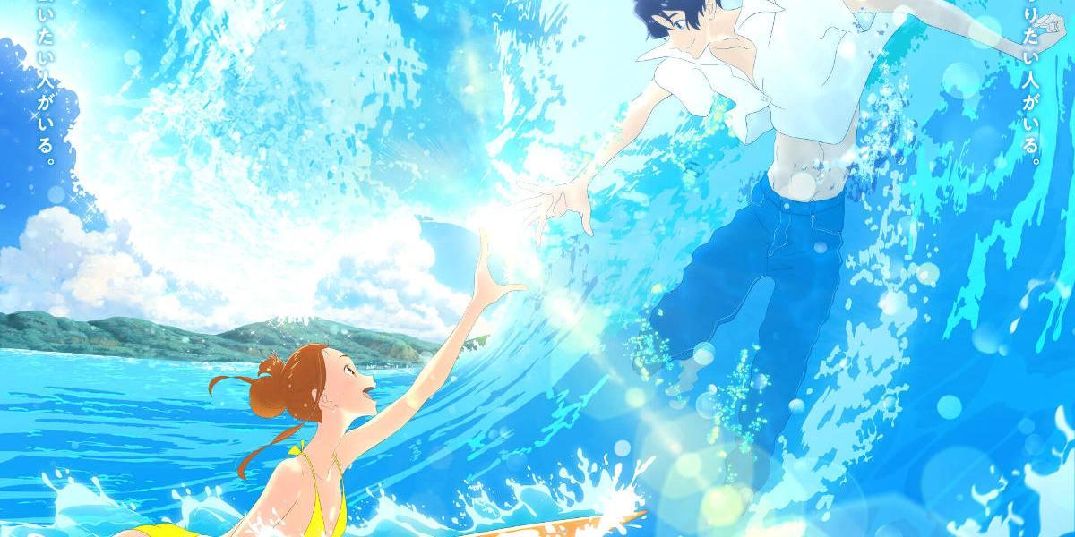 Kimi to Nami ni Noretara (Ride Your Wave) destacada - El Palomitrón