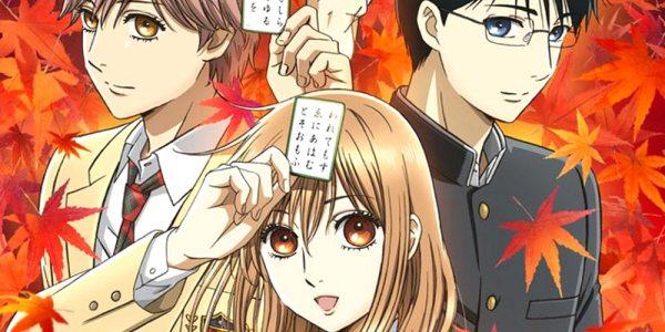 tercera temporada de Chihayafuru destacada - El Palomitrón
